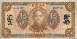 10 Dollars CHINE  1923 P.0176e TTB