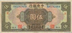 5 Dollars CHINE  1928 P.0196b TB