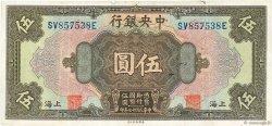 5 Dollars CHINE  1928 P.0196d TTB