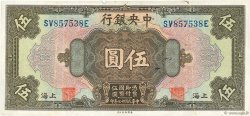 5 Dollars CHINE Shanghaï 1928 P.0196d TTB