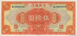 50 Dollars CHINE Shanghaï 1928 P.0198c SPL