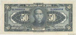 50 Dollars CHINE  1928 P.0198c SPL