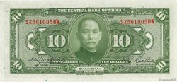 10 Dollars CHINE  1928 P.0197e SUP+