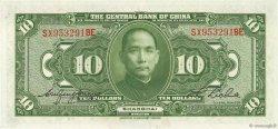 10 Dollars CHINE  1928 P.0197e pr.NEUF