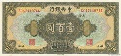 100 Dollars CHINE  1928 P.0199f pr.NEUF