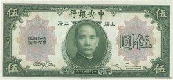 5 Dollars CHINE Shanghaï 1930 P.0200f pr.NEUF