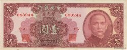 1 Dollar CHINE  1949 P.0440 NEUF