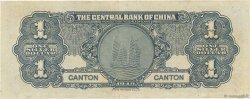 1 Dollar CHINE Canton 1949 P.0441 TTB+
