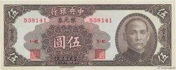 5 Dollars CHINE  1949 P.0443 SPL