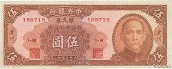 5 Dollars  CHINE Canton 1949 P.0444 SUP