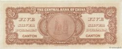 5 Dollars CHINE  1949 P.0444 SUP