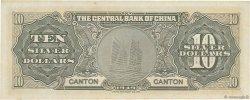 10 Dollars CHINE  1949 P.0447b pr.NEUF
