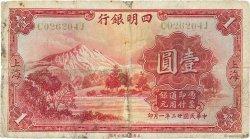1 Dollar CHINE  1933 P.0549a B