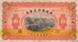 10 Dollars CHINE  1914 P.0568e TTB