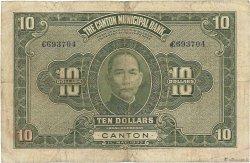 10 Dollars CHINE  1933 PS.2280c TB