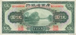 5 Dollars CHINE  1929 PS.2340 TTB