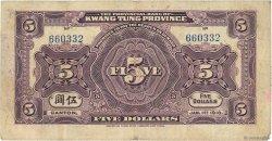 5 Dollars CHINE  1918 PS.2402b pr.TB