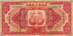 100 Dollars CHINE  1929 PS.3000 B