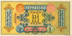 1 Dollar MONGOLIE  1924 P.02 NEUF