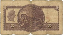 5 Dollars MALAISIE - ÉTABLISSEMENTS DES DÉTROITS  1932 P.17a pr.B