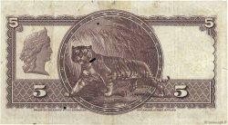 5 Dollars MALAISIE - ÉTABLISSEMENTS DES DÉTROITS  1935 P.17b B