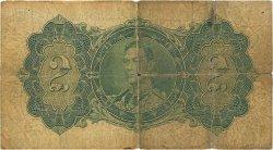 2 Dollars GUYANA  1942 P.13c AB