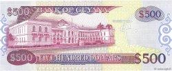500 Dollars GUYANA  1992 P.29b NEUF