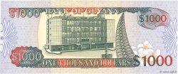 1000 Dollars GUYANA  1996 P.33 pr.NEUF