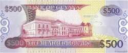 500 Dollars GUYANA  2002 P.34a NEUF