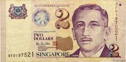 2 Dollars SINGAPOUR  1999 P.38 TB