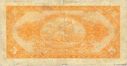 5 Dollars ÉTHIOPIE  1945 P.13c TB
