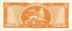 5 Dollars ÉTHIOPIE  1966 P.26a SUP