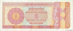 5 Dollars MYANMAR  1993 P.FX02 TTB