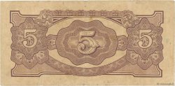 5 Dollars MALAYA  1942 P.M06a TB