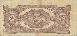 5 Dollars MALAYA  1942 P.M06b TB
