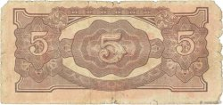 5 Dollars MALAYA  1942 P.M06c AB