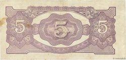 5 Dollars MALAYA  1942 P.M06c TB