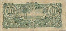 10 Dollars MALAYA  1942 P.M07b B