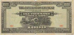 1000 Dollars MALAYA  1945 P.M10b TB