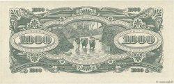 1000 Dollars MALAYA  1945 P.M10b SUP