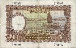 500 Dollars HONG KONG  1975 P.072c pr.TB