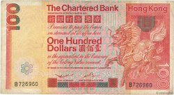 100 Dollars HONG KONG  1979 P.079a pr.TB