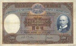 500 Dollars HONG KONG  1967 P.179d TB