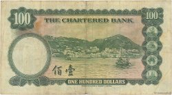 100 Dollars HONG KONG  1961 P.071b TB