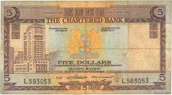 5 Dollars HONG KONG  1970 P.073b TB
