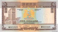 5 Dollars HONG KONG  1970 P.073b SPL