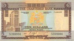 5 Dollars HONG KONG  1975 P.073b TTB