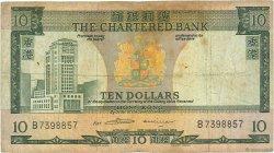 10 Dollars HONG KONG  1975 P.074b B