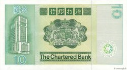 10 Dollars HONG KONG  1981 P.077b SUP
