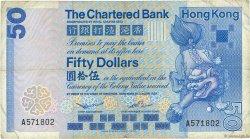 50 Dollars HONG KONG  1979 P.078a TB